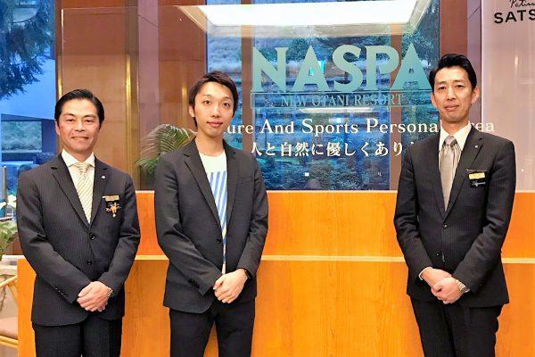 NASPAニューオータニ「必要以上の値下げがなくなり、半年間で売上が約15%UPしました」