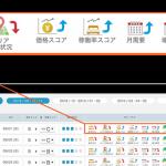アルモニーアンブラッセ大阪「MagicPriceで料金改善業務時間を10分の1以下に。本来やりたかった仕事に注力」 – MagicPriceお客様の声