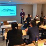 MagicPriceを活用したレベニューマネジメント勉強会@東京を開催しました!