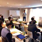 「属人化しがちなレベニューマネジメントを仕組み化へ」勉強会@東京を開催しました