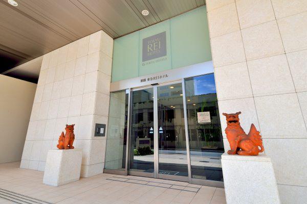 AIを活用したホテルの料金設定サービス『MagicPrice』 東急ホテルズの「那覇東急REIホテル」にて導入